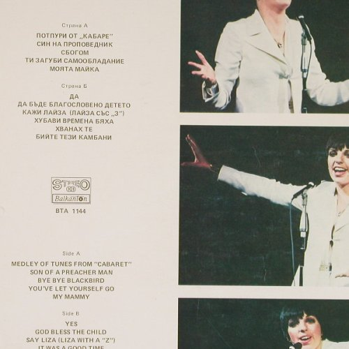 Minnelli,Liza: Liza with A'Z', a concert for tv., CBS(BTA 1144-1), Bulgaria,  - LP - E1496 - 5,00 Euro