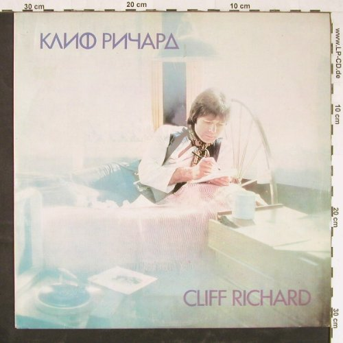 Richard,Cliff: Same, Balkanton/EMI(BTA 2117), Bulgaria,  - LP - E1633 - 7,50 Euro