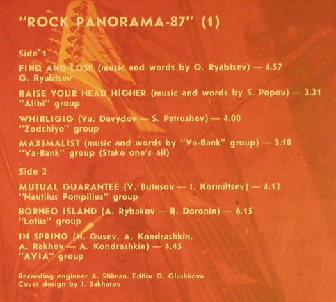 V.A.Rock Panorama - 87 (1): G.Ryabtsev...Avia Group, vg+/m-, Melodia(C60 27207 002), , 1988 - LP - H1067 - 7,50 Euro