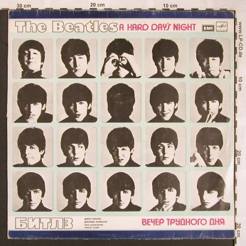 Beatles: A Hard Day's Night - ONLY COVER,vg+, Melodia/EMI(C60 23579 008), UDSSR, 1990 - Cover - X1674 - 3,00 Euro