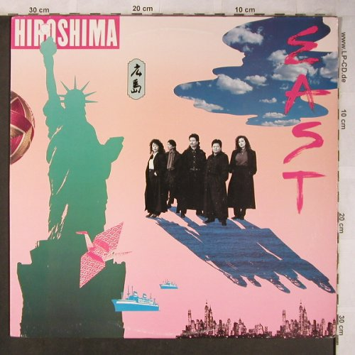 Hiroshima: East, Epic(OE 45 022), US, co, 1989 - LP - X5111 - 5,50 Euro