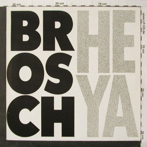 Brosch: Heya+3, Black/White Vinyl,one side, Constricto(Con!00043), D,  - LP - C3611 - 5,00 Euro