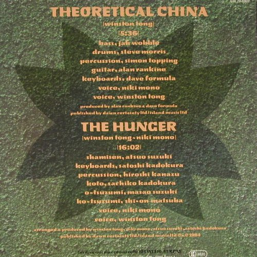 Tong,Winston: Theoretical China/ The Hunger, Les Disques duCrepuscule(12 TWI 310), D, 1984 - 12inch - E143 - 3,00 Euro
