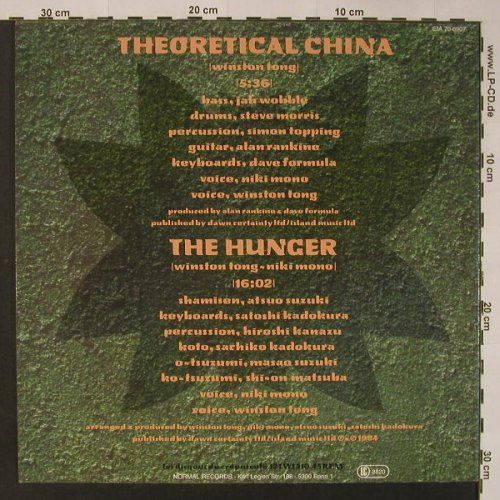 Tong,Winston: Theoretical China / Hunger, Les Disques duCrepuscule(70-6907), D, 1984 - 12inch - F3317 - 3,00 Euro