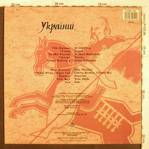 Ukrainians - feat.Wedding Present: Same, Cooking Vinyl(COOK 044), UK, 1991 - LP - F8865 - 7,50 Euro