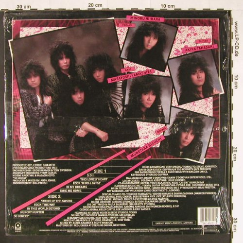 Loudness: Hurricane Eyes, FS-New, co, Atco(90619-1), US, 1987 - LP - E288 - 7,50 Euro