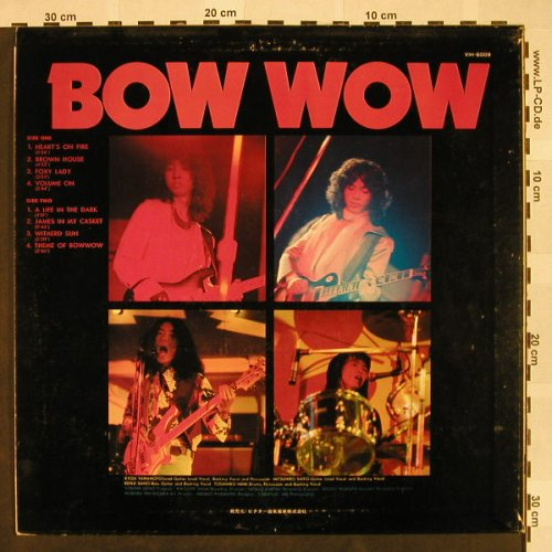 Bow Wow: Same, Invitation(VIH-6009), J, 1976 - LP - H4542 - 15,00 Euro