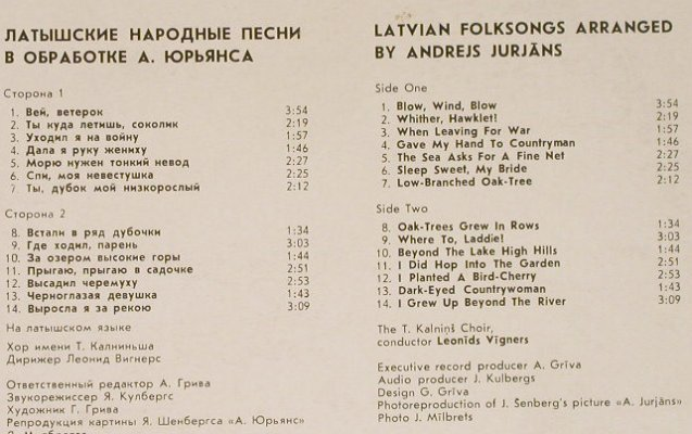 Jurjans,Andrejs: Latvian Folksongs arranged by, Melodia(C30-16391-2), UDSSR, 1981 - LP - H2232 - 5,00 Euro