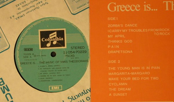 Theodorakis,Mikis: Greece Is... The Music Of, EMI(2J 054-70229), GR, 1975 - LP - C8599 - 5,00 Euro
