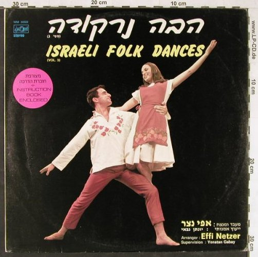 Netzer,Effi / Yonatan Gabay: Israei Folk Dances,Vol.3 (no book), Hataklit(MM 30922), Israel, 1976 - LP - E3498 - 5,00 Euro