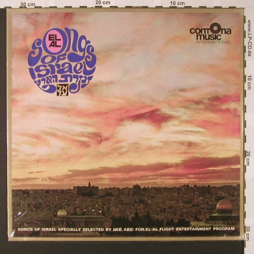 V.A.Songs of Israel: 13 Tr.selected by Hed Arzi, Contona Music / EL AL(LP 7725), FS-New,  - LP - E7612 - 4,00 Euro