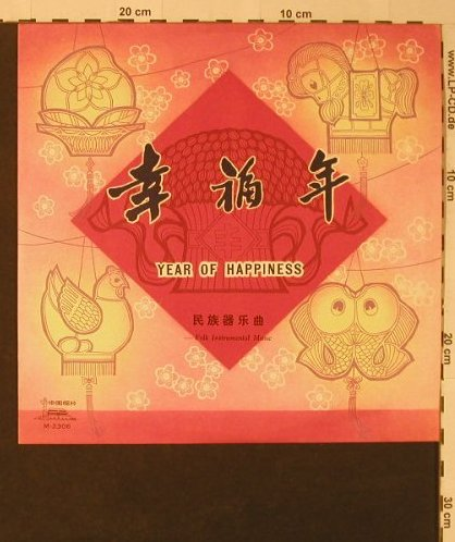 V.A.Year of Happiness: Folk Instumental Musik, China Records(M-2306), China,  - 10inch - F4680 - 7,50 Euro