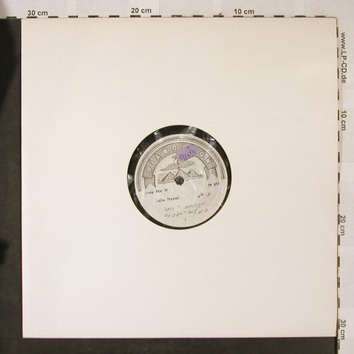 Nazmi,Leila: Same, vg--/No Cover, bad cond., Pianophon(453), ,  - LP - H2526 - 5,00 Euro