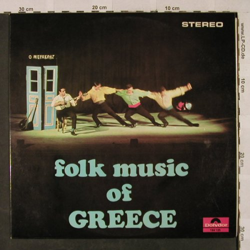 Zambetas,George/Jannis Markopoukos: Folk Music of Greece, vg+/m-, Polydor(184 125), GR, 1967 - LP - H3023 - 5,00 Euro