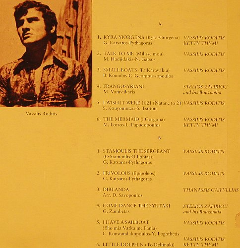 V.A.Hits For You/Sirtaki Dances: Vassilis Roditis,Stelios Zafiriou.., Minerva(22001), GR,vg+/m-,  - LP - X2372 - 5,00 Euro