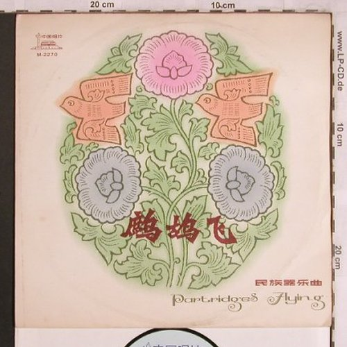 V.A.Partridges Flying: Folk Instrumental Music,bad cond., China Record Company(M-2270), VRC,vg-/vg,  - 10inch - X4034 - 5,00 Euro