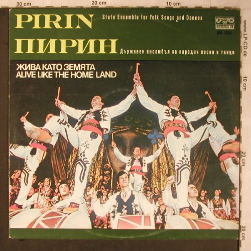Pirin: Alive Like The Homeland, Balkanton(BHA 10352), BG,  - LP - X5199 - 6,00 Euro