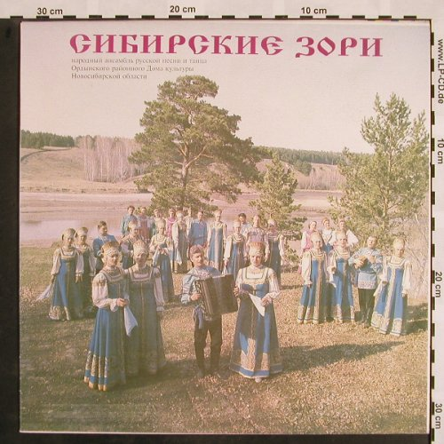 Sibirskie Dawns: Same (from Norvosibirsk), RGM(RGM 7150), , 1990 - LP - X815 - 7,50 Euro