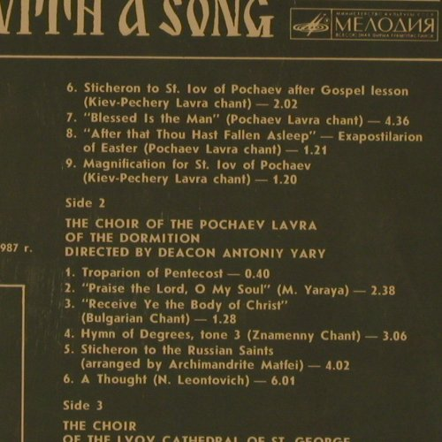 Choir of Pochaev Lavra of Dormition: I Will Praise The Name of God With, MEAANR(C90 27313 000), USSR, 1987 - 2LP - K7449 - 7,50 Euro