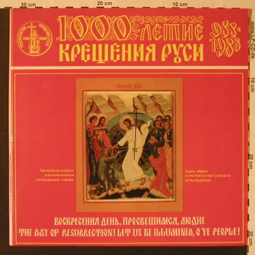 Patriarch Pimen: The Day Of Resurrection!Let Us Be I, MEAOANR(C90 27317 002), UDSSR, 1987 - LP - K7466 - 6,00 Euro