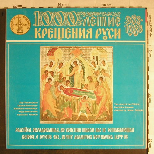 V.A.Millenium Of Baptism In Russia: Rejoice,O JoyousOne,in thyDormition, Melodia(C90 26207 003), USSR, 1989 - LP - L3909 - 6,00 Euro