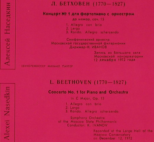Beethoven,Ludwig Van: Concerto No.1 for Piano and Orch., Melodia(CM 04131--2), UDSSR, 1972 - LP - L4810 - 5,00 Euro