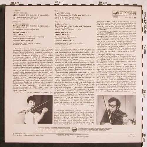 Beethoven,Ludwig van/Szymanowsky: Two Romances for Violin and Orch., Melodia(C10 24143 000), D, 1985 - LP - L5139 - 7,50 Euro