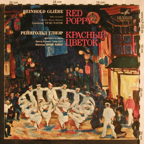Gliere,Reinhold: Red Poppy, excerpts from Ballet, Melodia(C 0521--2), UDSSR,  - LP - L5389 - 7,50 Euro
