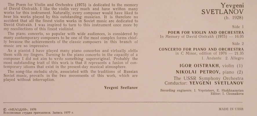 Svetlanov,Yevgeni: Poem for Violin and Orchestra, Melodia(C10--10313-14), UDSSR, 1978 - LP - L5396 - 12,50 Euro