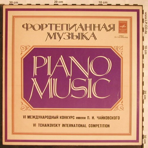 Tschaikowsky,Peter: International Competition VI -Piano, Melodia(33 C10-10781-82), UDSSR,  - LP - L5417 - 12,50 Euro