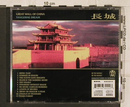 Tangerine Dream: Great Wall Of China - Soundtrack, TDI(022), D,  - CD - 83354 - 7,50 Euro