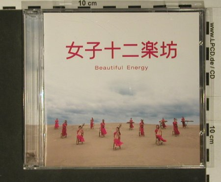 12 Girls Band - Joshi Junigakubo: Beautiful Energy, PYCE(1001), J, 2004 - CD/DVD - 97930 - 7,50 Euro