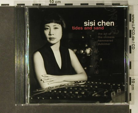 Chen,Sisi: Tides And Sand, Henry street rec.(HSR 0001), US, 1996 - CD - 84179 - 10,00 Euro