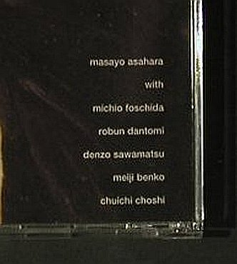 Asahara,Masayo: Saint Agnes Fountain, Audiolaceration(AL007), UK,  - CD - 98795 - 10,00 Euro