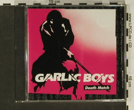 Garlic Boy: Death Match, Wolferine(), D, 01 - CD - 56124 - 4,00 Euro