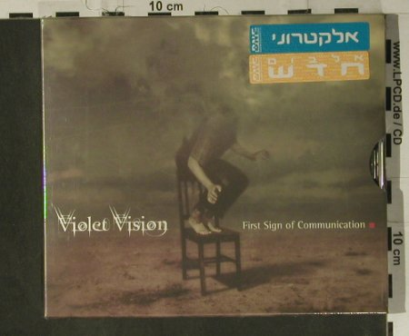 Violet Vision: First Sign Of Communication, FS-New, Bene(YOYO 50), , 2001 - CD - 98652 - 17,50 Euro