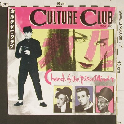 Culture Club: Church Of The Poison Mind/Man Shake, Virgin(105 241-100), D, 1983 - 7inch - S9225 - 2,00 Euro
