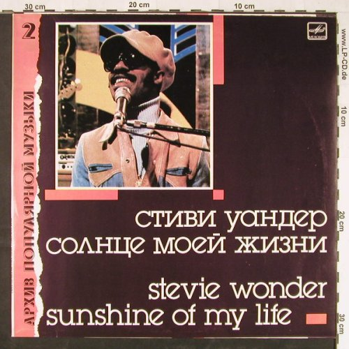 Wonder,Stevie: Sunshine Of My Life, Melodia(C60 26825 009), USSR, 1988 - LP - E1729 - 6,00 Euro
