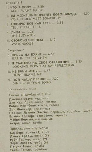 UB 40: Rat In The Kitchen, Melodia(C60 25593 008), USSR, 1987 - LP - C7851 - 5,00 Euro