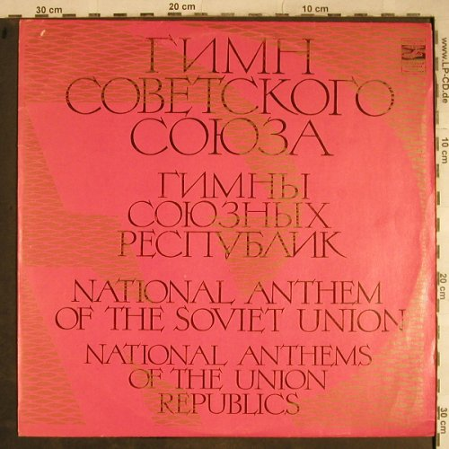 V.A.National Anthems Soviet Union: and Republics, Melodia(33 C 01655-56), UDSSR,  - LP - H9281 - 6,00 Euro