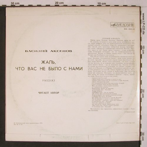 Aksenor,Vasily: I Hope You Weren't With Us., Melodia,spoken russ.(M40-40235-36), UDSSR, 1979 - LP - X6857 - 9,00 Euro