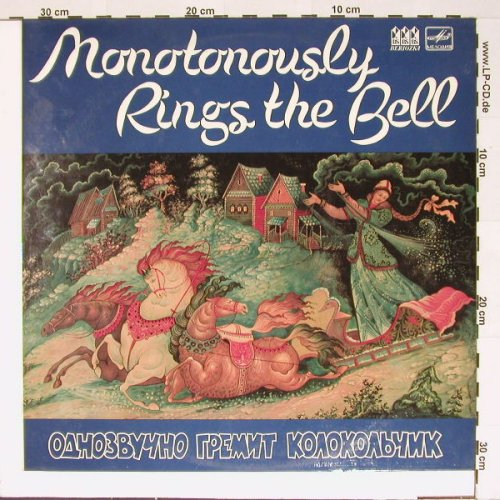 USSR Russian Chorus: Monotonously Rings the Bell, Melodia(C90 22245 006), USSR, 85 - LP - B6646 - 5,00 Euro