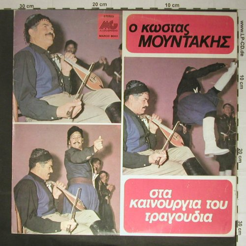Moundakis,Kostas: In His New Songs, Margophone(Margo 8060), GR, 72 - LP - C5398 - 6,00 Euro