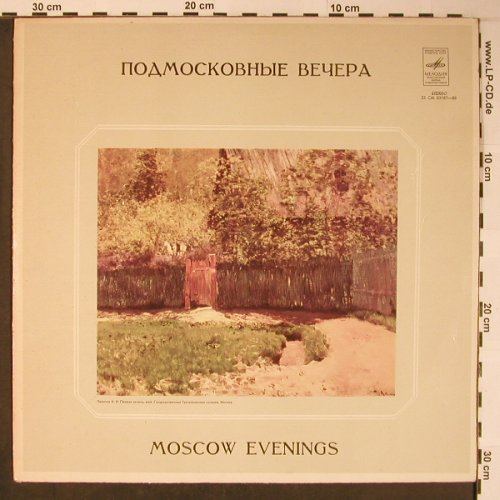 V.A.Moscow Evenings: The Working Class is Marching, Melodia(33 CM 03187-88), UDSSR, 1978 - LP - X6024 - 5,50 Euro