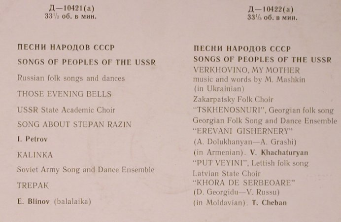 V.A.Songs of People of the USSR: Petrov,Blinov,Khachaturyan,Cheban, Mezhdunarodnaya KNIGA(10421-10422(a)), UDSSR,vg+,  - 10inch - X6027 - 6,00 Euro